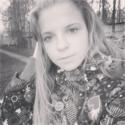 Дарья Овденко, 28 апреля 1999, Москва, id178018549