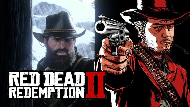 Мэддисон играет в Red Dead Redemption 2 - ЭЙ МАЛЫШ, Я ПРИШЕЛ