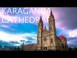 Karaganda Cathedral