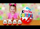 Огромное яйцо Киндер Сюрприз открываем игрушки Giant Kinder Surprise