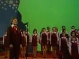 Дима Голов и Большой детский хор ЦТ и ВР - Когда мои друзья со мной!