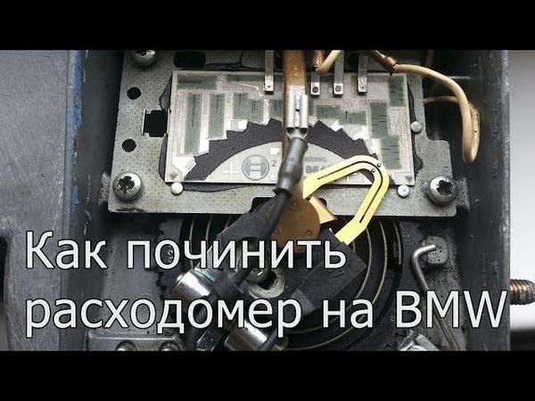 Ремонт Расходомера с лопатой