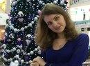 Виктория Сафронова. Фото №1