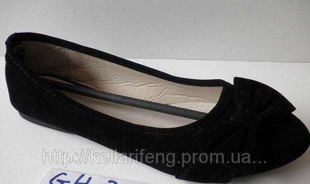Купить женские черные замшевые балетки: модные