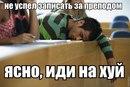 Азат Ахметзянов фото #8