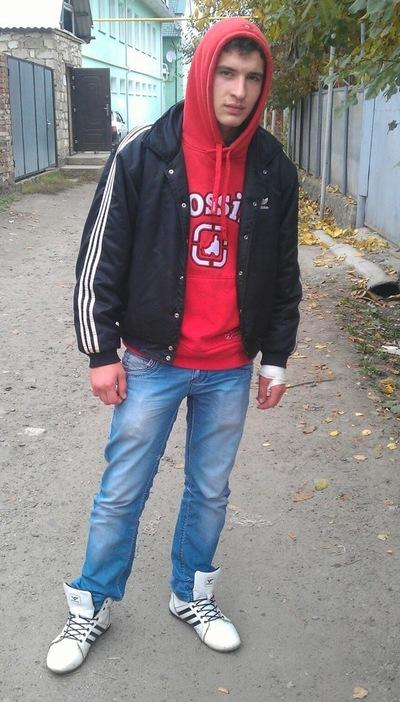 Василий Москалюк, 13 января 1995, Харьков, id134767520
