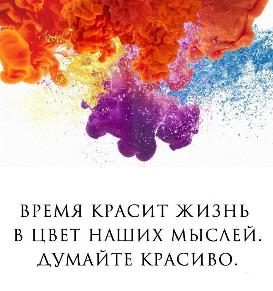 https://pp.userapi.com/c7004/v7004053/4b937/MoJQncM4yRw.jpg
