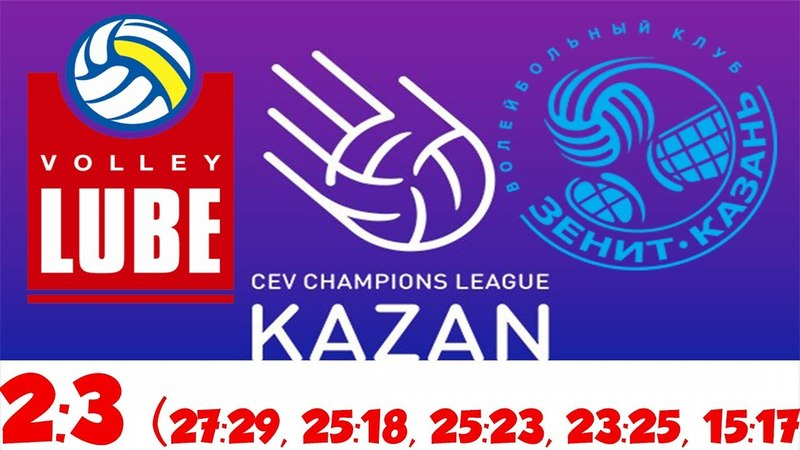 Cucine LUBE Civitanova - Zenit KAZAN - FINAL hightlights