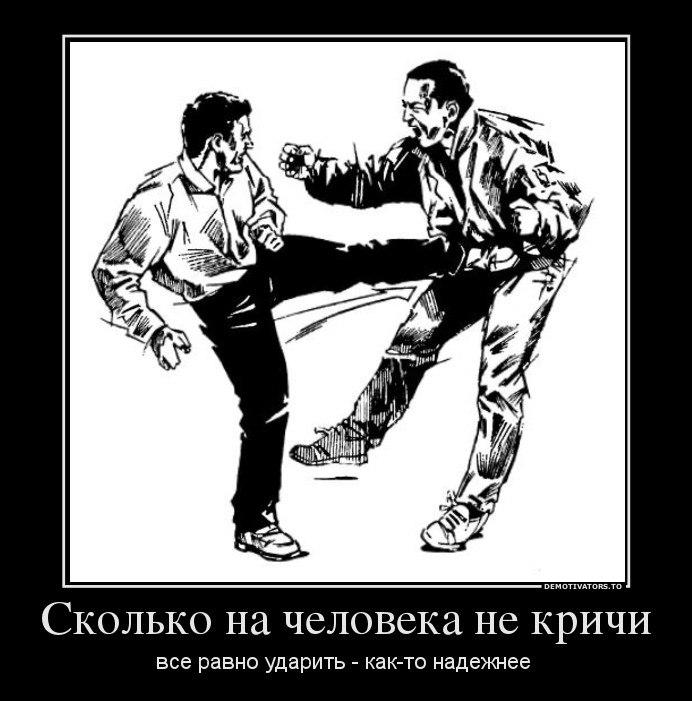 Вырезал красивая попа россии ста- рик