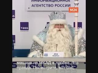 Что нельзя просить у Деда Мороза?