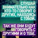 Фото Мамета Чабанова №15