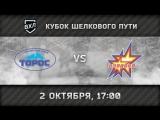 «Торос» Нефтекамск — «Ижсталь» Ижевск 17:00