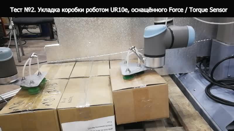 Universal Robots - CB3 vs 10e