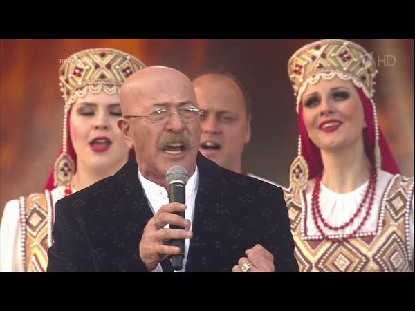 Александр Розенбаум / Русский народный хор имени М.Е. Пятницкого - Песня отрока