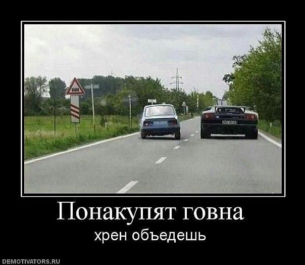 Самые посаженные машины фото
