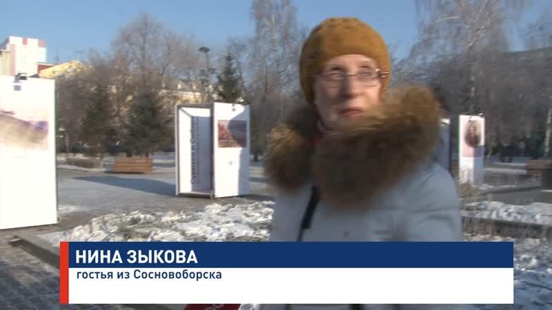 День рождения Василия Сурикова отмечают в Красноярске
