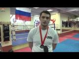 Тосненский спортмен Илья Киреев завоевал серебряную медаль на международных соревнованиях по ММА