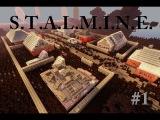 Сталкер в Майнкрафт ? | S.T.A.L.M.I.N.E.
