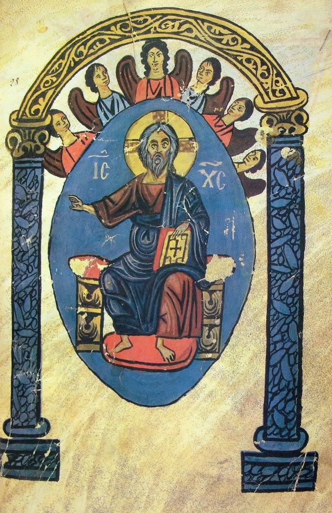 Книга Иова XII века.
