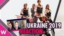 MARUV Siren Song wins Ukraine's Vidbir 2019 (REACTION)