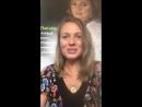 Отзыв от Тренера по Тета Хилингу, Психолога, Мастера исполнения желаний Юлии Солис