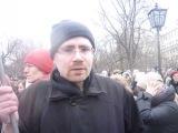 Реакция проплаченных бомжей на георгиевскую ленточку в Москве на марше траура.