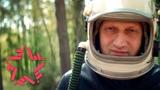 Гоша Куценко - Любовь такая