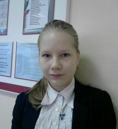 Светлана Цветкова, 19 марта , Арзамас, id93668795