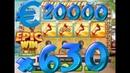 Wild WaterNetEn Gaming x630 BIG WIN €20 000