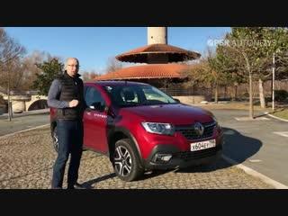 Французы повторяют за ЛАДОЙ. Renault Logan 2019 (обзор и тест-драйв)!