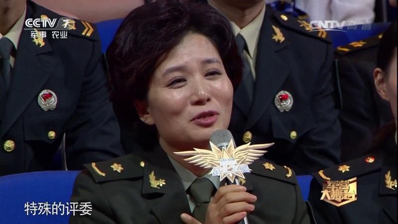 谁是战士之星 雷霆战队队内淘汰赛 【军营大舞台 20161217】