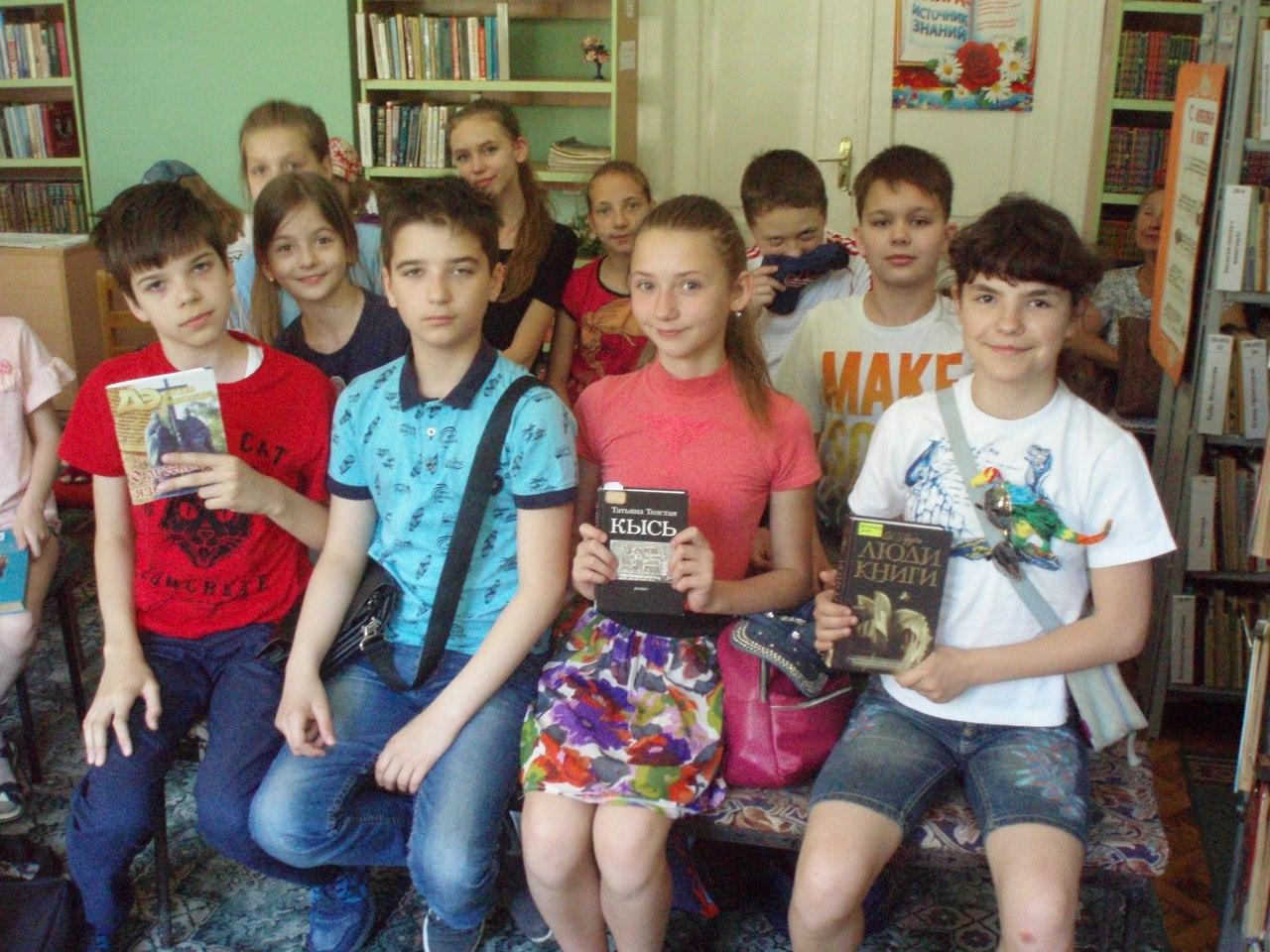 донецкая республиканская библиотеки для детей, привлечение ребят к чтению, отдел обслуживания учащихся 5-9 классов