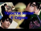 The Sims 3:Сериал
