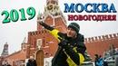 МОСКВА ЗИМОЙ | КРАСНАЯ ПЛОЩАДЬ | КРЕМЛЬ | МАВЗОЛЕЙ ЛЕНИНА | АРБАТ | MOSCOW - KREMLIN - RED SQUARE