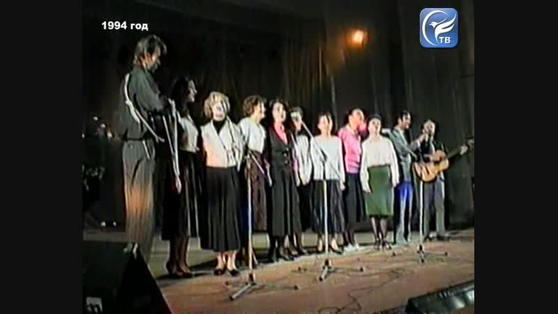 Взгляд назад - из архива ТВ-Сокол, 1994 год: клуб авторской песни, программа Души открытое окно