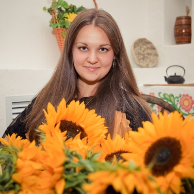 Евгения Куприянова