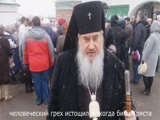 Архиепископ Зосима поздравляет с Пасхой Христовой