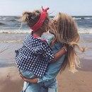 Женщина по-настоящему счастлива, когда у неё два имени: одно - Любимая, а второе - Мама.