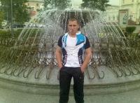 Самир Салманов, 23 сентября , Хабаровск, id175738369