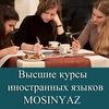 MosInYaz / МосИнЯз