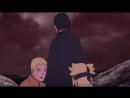 Боруто 64 серия 1 сезон - Русская озвучка! (Новое поколение Наруто, Boruto Naruto Next Generations, Баруто)