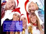 Депутаты разрешат новосибирцам шуметь до 4 утра в новогоднюю ночь