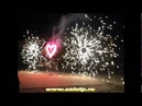 Наземный фейерверк на свадьбу сердце и две вертушки