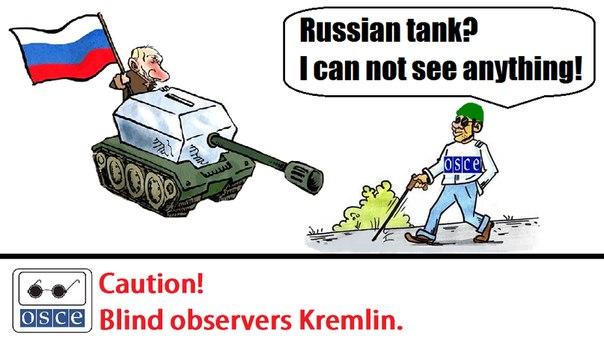 Вдоль линии разграничения на Донбассе разместят 10-15 постов наблюдения ОБСЕ, - Порошенко - Цензор.НЕТ 852