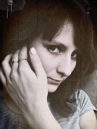 Ирина Казакова, 10 октября , Тула, id127532272