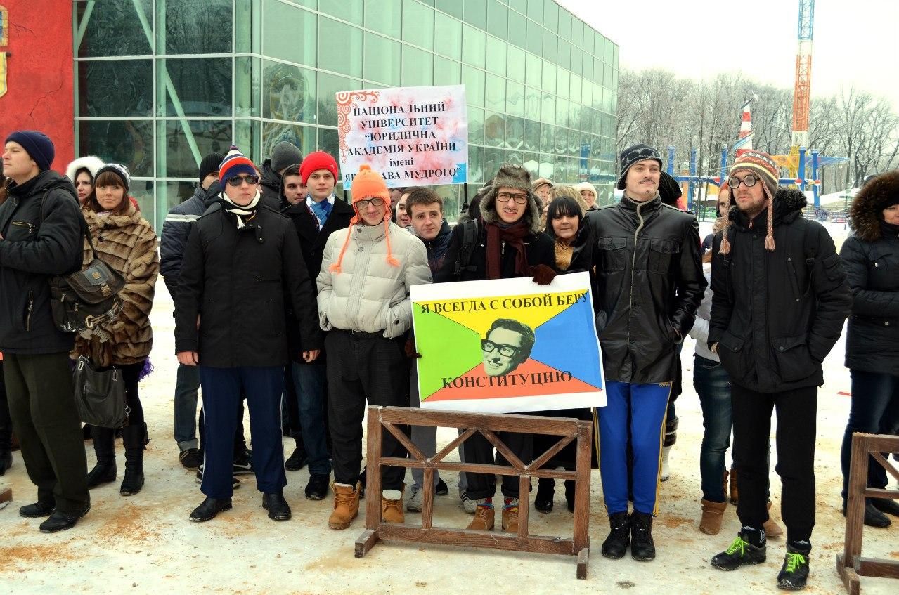 Студенты в парке Горького