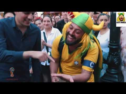 Тот самый бразилец в центре показывает фокусы Россия это ахуэнно братан ЧМ2018