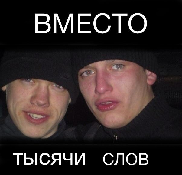 Задержаны злоумышленники, избившие полицейского и его семью на Черниговщине - Цензор.НЕТ 1154