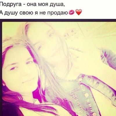 Замира Эмирова, 1 июля , Хасавюрт, id178821220
