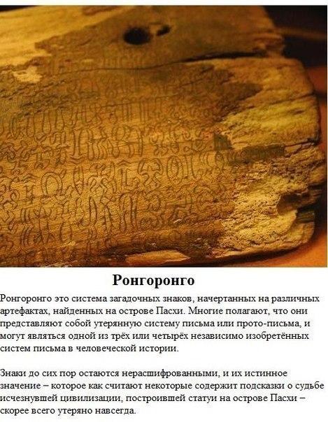 Фото №371087201 со страницы Александра Мальцева